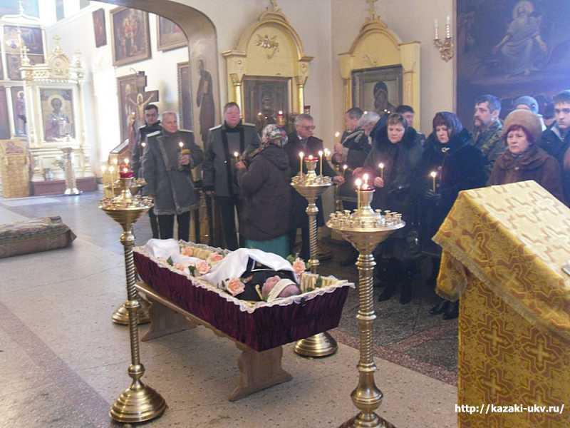 Похороны как правильно все сделать по христиански 327